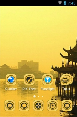 Lotus Pond Kaohsiung android theme home screen