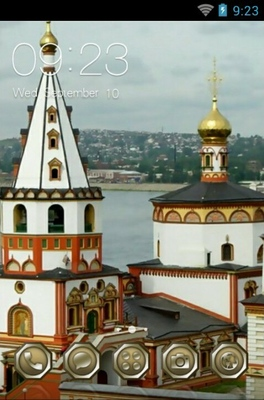 android theme 'Epiphany Cathedral'