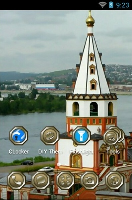 Epiphany Cathedral android theme home screen