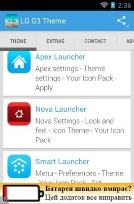 LG G3 android theme launcher menu