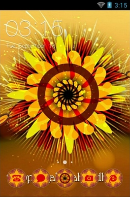 android theme 'Rakshabandhan Theme'