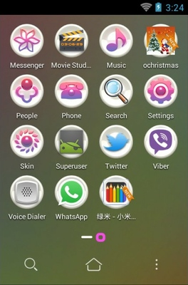 Illusion android theme application menu