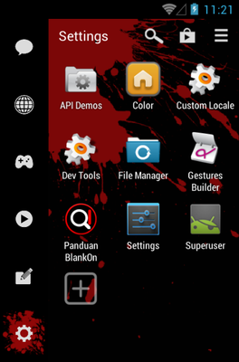Blood android theme application menu