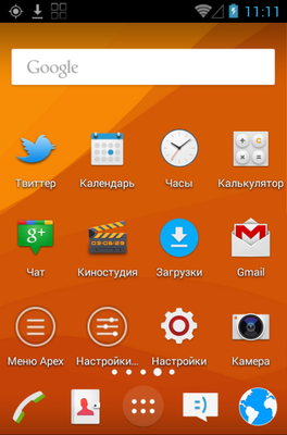Z4 android theme