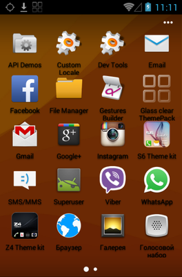 Z4 android theme application menu
