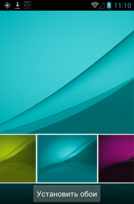 Z4 android theme wallpaper