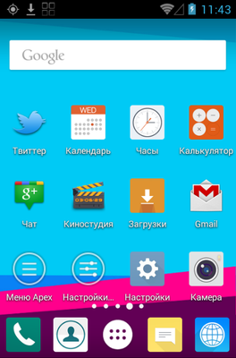 G4 android theme home screen