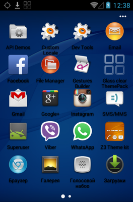 Z3  android theme application menu