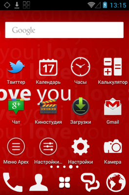 Valentines day android theme home screen