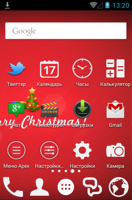 Xmas android theme home screen