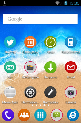 M9 android theme home screen