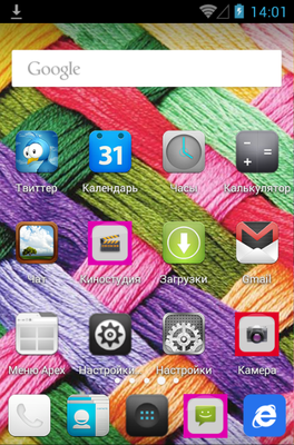Pink Beautiful android theme home screen
