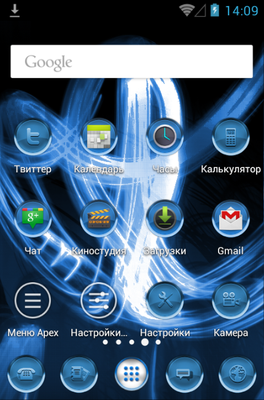 MG Blue android theme home screen