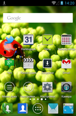Motoblur android theme home screen