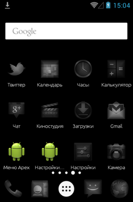 Black android theme home screen