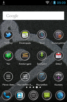 Dark Vivid android theme home screen