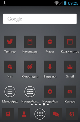 Holo Red S android theme home screen