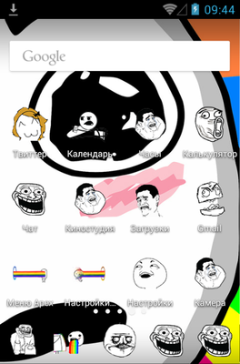 Meme Rage Face android theme home screen
